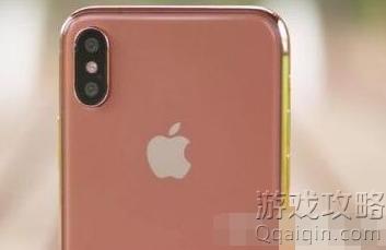 iPhone X腮红金多少钱?iPhoneX腮红金什么时候发售?