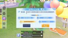 QQ炫舞手游社区答题答案,传说中王昭君没被汉元帝召见就远嫁是因为?