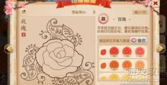 梦幻西游手游花语图鉴活动介绍,花语图鉴活动怎么玩?
