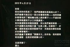 孤岛惊魂5(FarCry5)剧情相关疑点攻略?