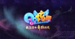QQ炫舞张蜀黍的福气箱能开出什么?
