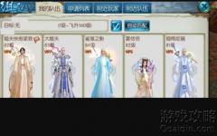新诛仙手游小凯的考验玩法及奖励介绍?