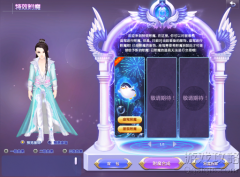 QQ炫舞2018年4月新版本更新内容 坐骑服饰附魔+小灵通斗地主+幸运LuckyCard ?