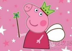 抖音小猪佩奇大猪配驴是什么意思?