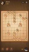 微信腾讯中国象棋残局楚汉争霸第33关通关答案?