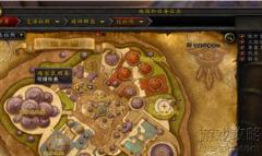 魔兽世界7.3.5珠宝加工上限提升到800攻略?