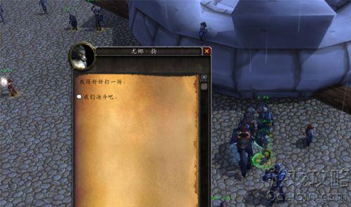魔兽世界7.3.5回归玩家100级升级做任务攻略?