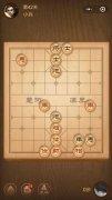 微信腾讯中国象棋残局楚汉争霸第42关通关答案?