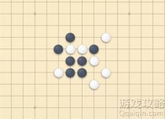 微信欢乐五子棋腾讯版残局闯关第55关通关答案?
