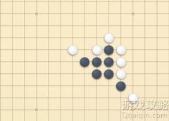 微信欢乐五子棋腾讯版残局闯关第54关通关答案?