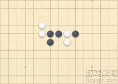 微信欢乐五子棋腾讯版残局闯关第50关通关答案?