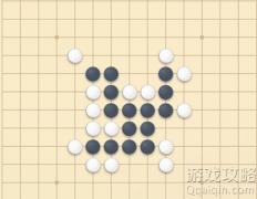 微信欢乐五子棋腾讯版残局闯关第49关通关答案?