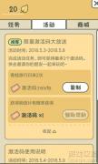 旅行青蛙中国版内测邀请码?