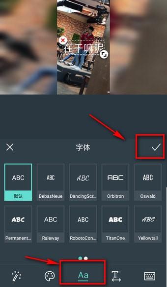 抖音视频怎么加文字 抖音视频加文字方法一览