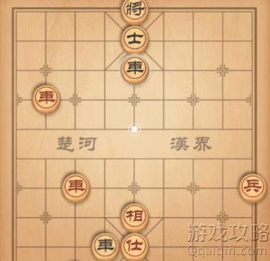 天天象棋残局挑战第98期过关攻略