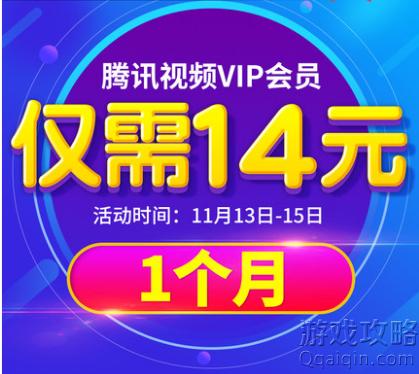 爱奇艺 优酷 腾讯视频 乐视 芒果TV等视频平台充值更优惠!