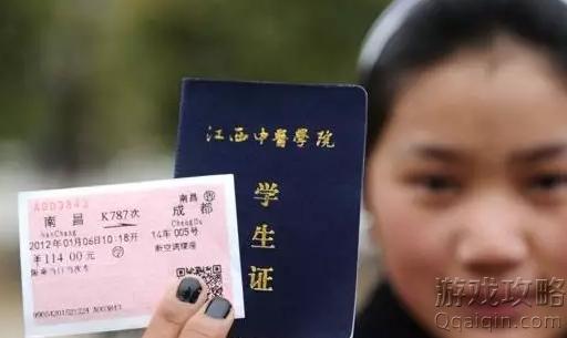 12月23日起开抢春运火车票