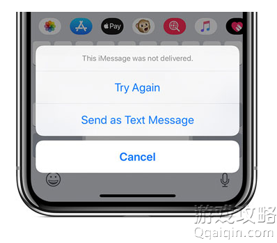 iPhone中蓝色气泡和绿色气泡短信有什么区别