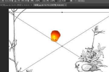 Photoshop抠图换背景方法