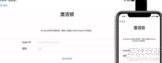 iPhone激活时出错怎么办_激活失败该怎么办?
