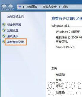 windows7系统怎么修改缓存文件位置?