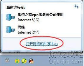 windows7系统拨号连接怎么设置_win7系统拨号连接设置方法?