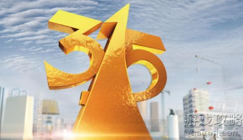 2019年315晚会直播入口
