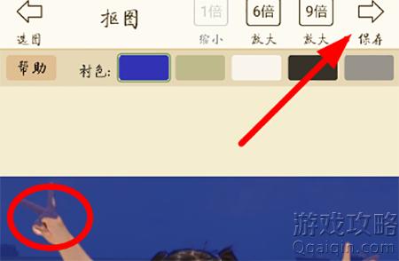 抠图宝使用方法介绍!