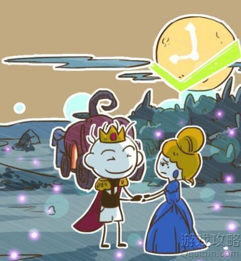 如何让灰姑娘和史小坑王子多玩一会儿,史小坑的烦恼5第77关攻略!