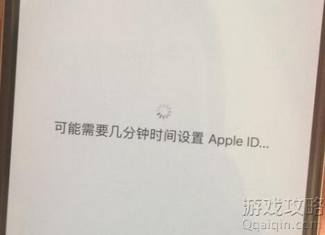 """iPhone卡在""""可能需要几分钟设置 Apple ID""""不动了怎么办?"""