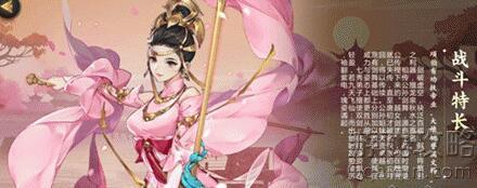 剑网3指尖江湖七秀弟子带什么秘籍?
