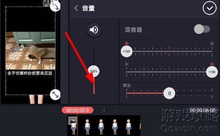 巧影视频原声消除方法教程