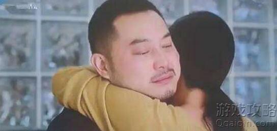 电视剧《小欢喜》中宋倩乔卫东复婚在第几集?