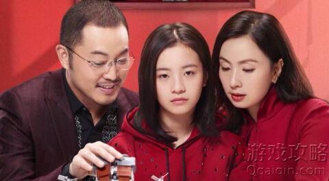 《小欢喜》中宋倩乔卫东复婚原因是什么?
