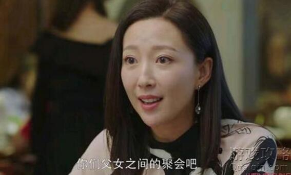 《小欢喜》宋倩乔卫东复婚,他的小女朋友小梦老师怎么办呢?