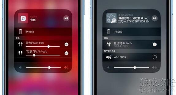 iOS 13即将推送到底值不值得升级!