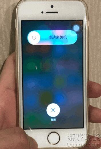 清理iPhone手机内存方法?