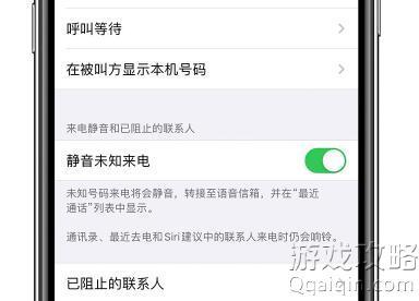 iPhone来电无声解决办法?