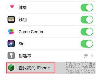分享关于iPhone的10条技巧小知识