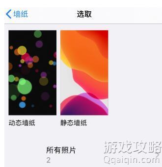 iPhone SE不支持这两个功能Haptic Touch和实况照片作为锁屏墙纸
