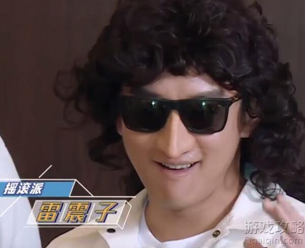 奔跑吧第4季第1期郑恺的造形把总导演都惊着了