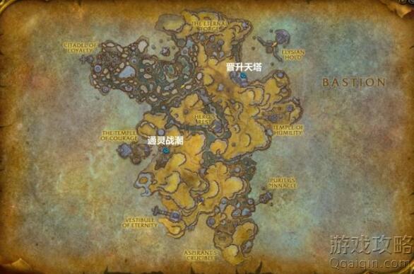 魔兽世界9.0晋升天塔副本位置介绍