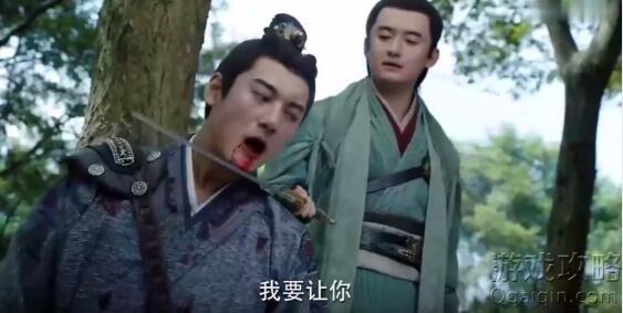 《锦绣南歌》是谁杀了沈植?