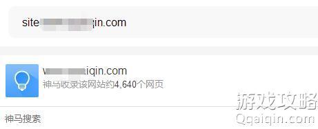神马收录该网站约4640个网页怎么突破!