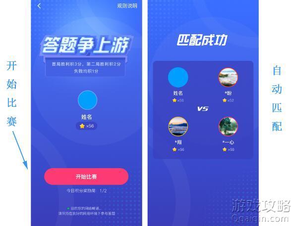 """【学习强国】答题功能又出新招,上线""""竞赛答题""""功能,有新的积分可得!"""