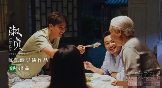 陈凯歌电影《淑贞》讲述了什么故事?