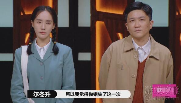 张大大参加《演员请就位》说自己压力大掉头发,遭到尔冬升狂怼是哪一期。