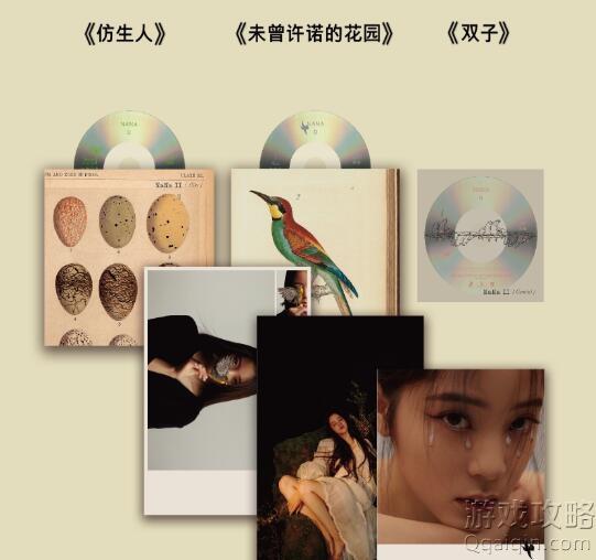 欧阳娜娜《NANA II》EP有哪些歌曲?