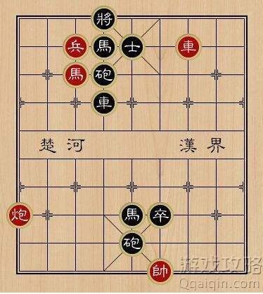 天天象棋残局205期通关方法教程