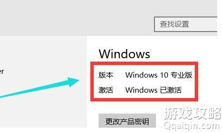 最新windows10序列号来激活,win10激活密钥最新教程!